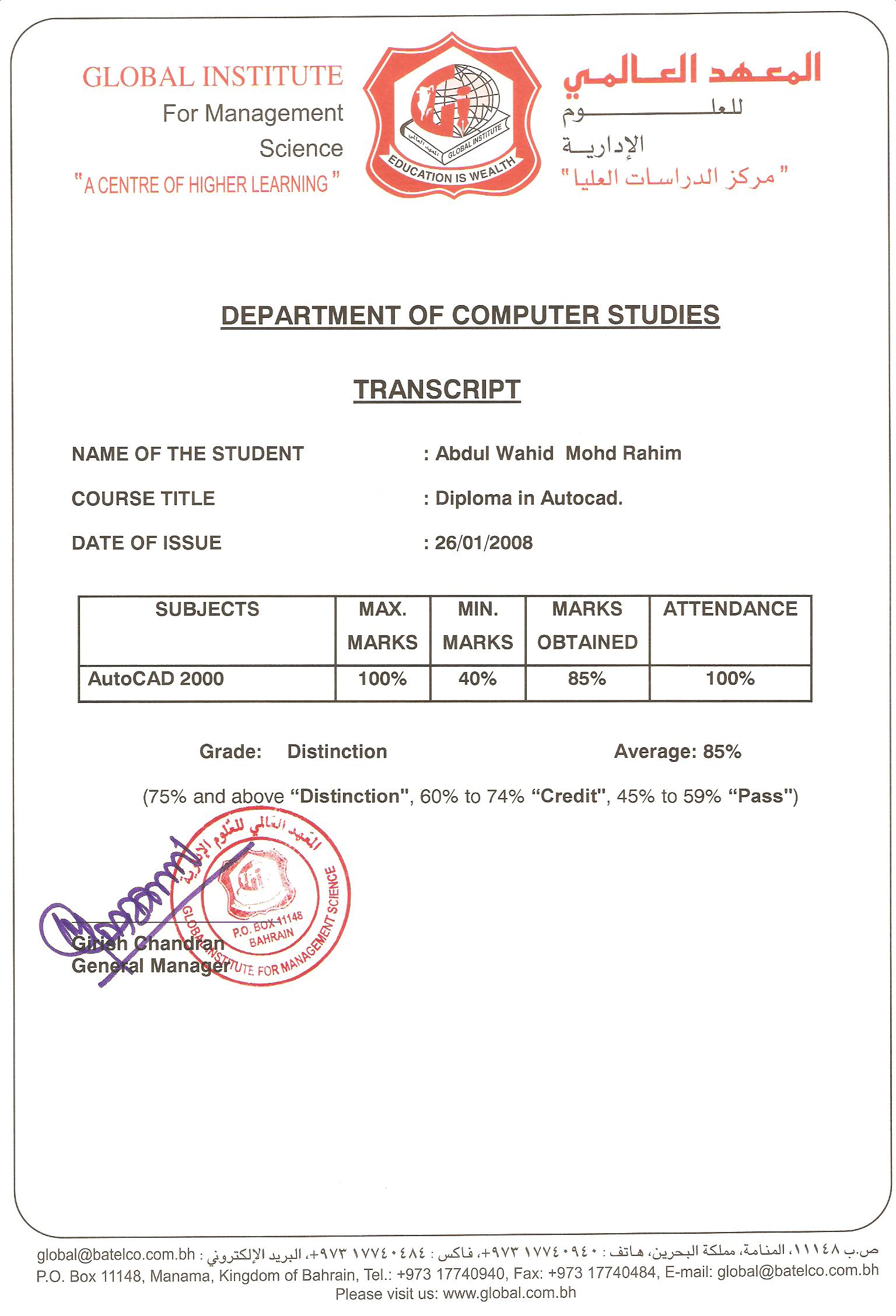 Wharton Mba Essays  Argument Persuasive Essay Examples also Population Problems Essay Computer Engineering Essay Boon Or Bane Johnny Tremain Essay